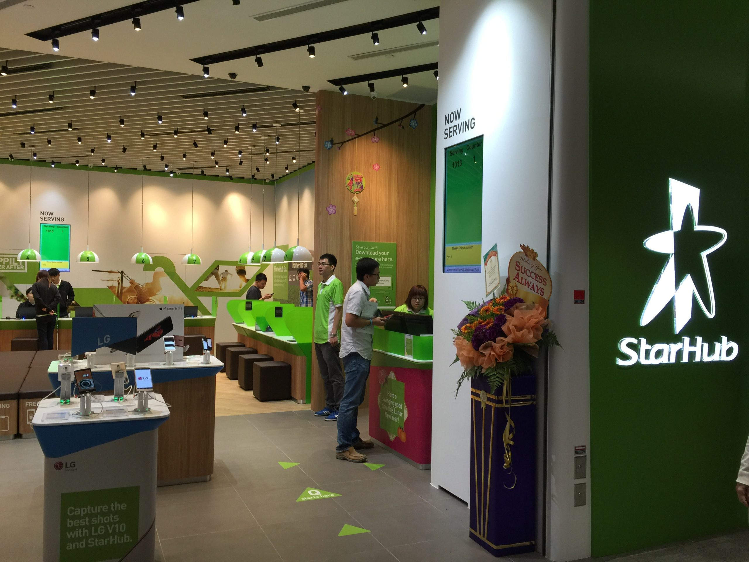 StarHub @ Waterway Point