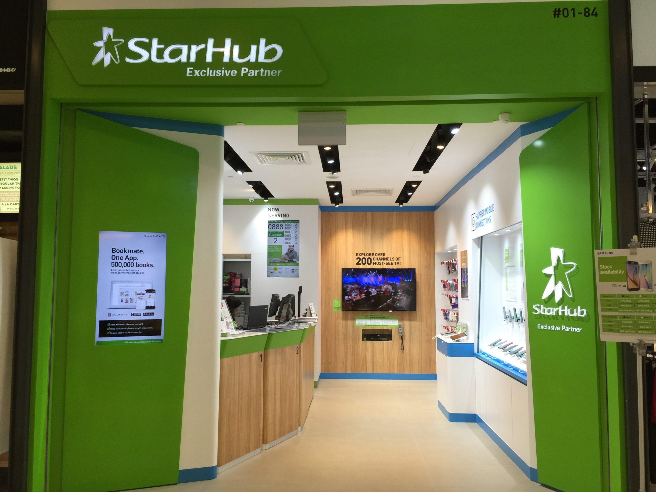 StarHub @ Paya Lebar Square