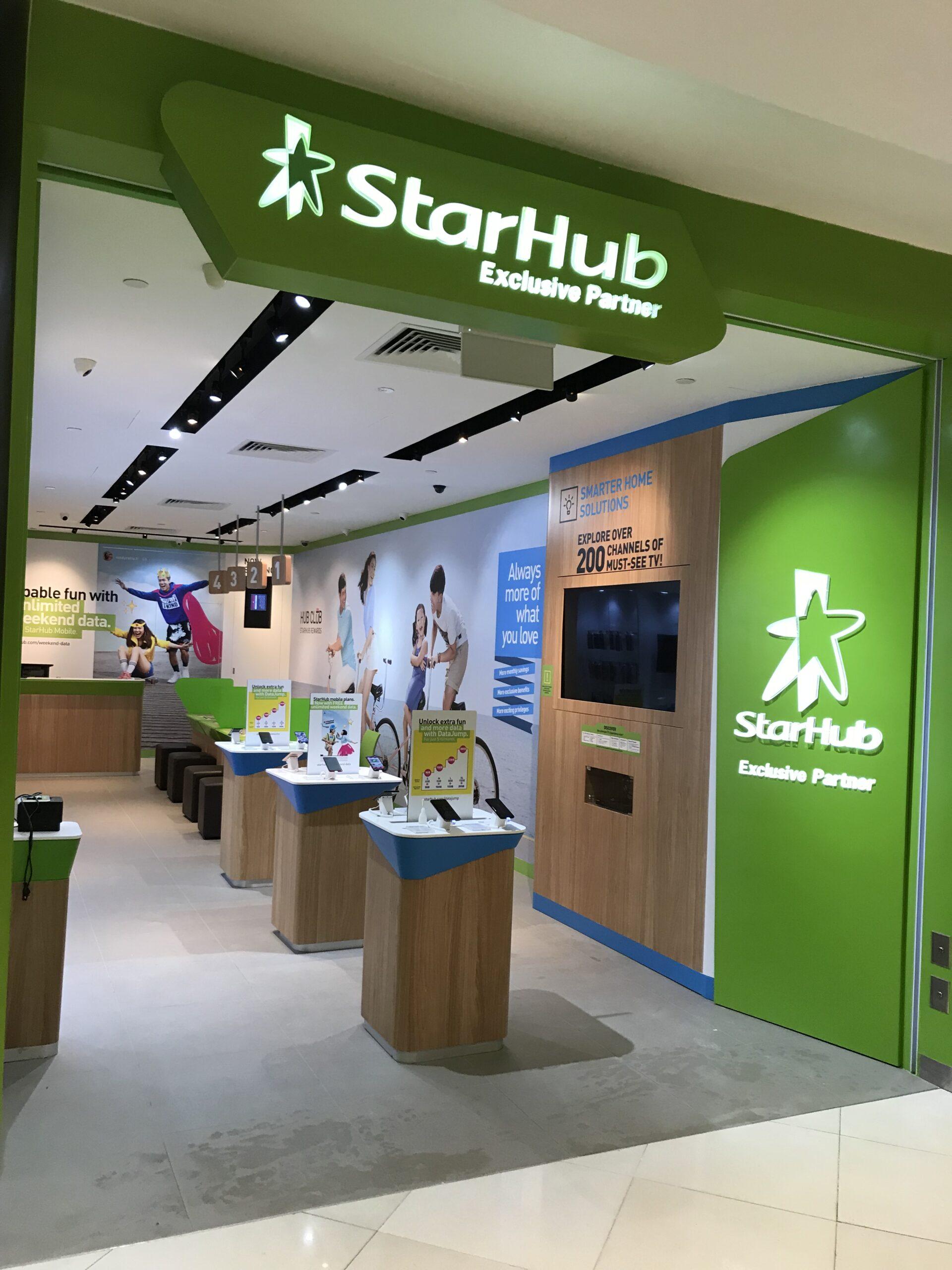 StarHub @ Lot1